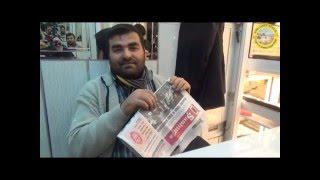 Vatandaş Şanlıurfa Gazetesi Dedi 2