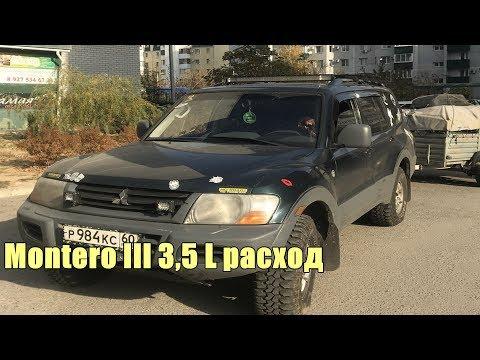 "Mitsubishi Montero III, 3,5L MPI для охоты. Расход на 32"" колесах."