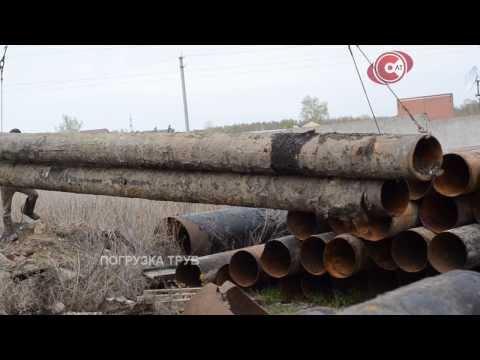 Видео Трубы стальные б у липецкцк