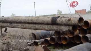 Компания СЛТ - металлопрокат б/у, трубы б/у, продажа и покупка металла в Новосибирске(, 2014-01-16T10:10:14.000Z)