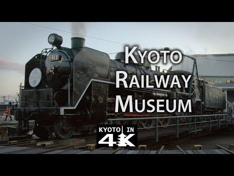Things to Do: Kyoto Railway Museum [4K]