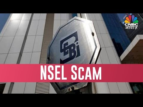 Commodity Arms Of Motilal Oswal, IIFL 'Not Fit And Proper': SEBI