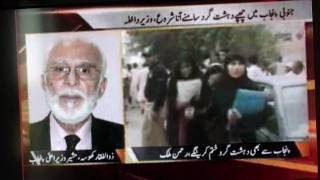 Lahore attack 28 May 2010 News