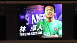 2015.12.05 明治安田生命2015Jリーグチャンピオンシップ 決勝戦第2...