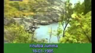 Khutba Jumma:18-01-1985:Delivered by Hadhrat Mirza Tahir Ahmad (R.H) Part 1/3