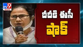 EC bans Mamata Banerjee from 'campaigning in any manner' for 24 hrs - TV9