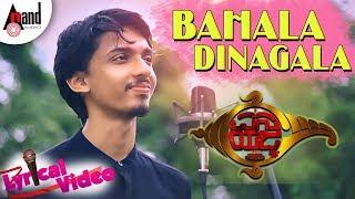 Gvana Yajna | Kannada Romantic Lyrical BAHALA DINAGALA | Keerthan Holla| KRS Kudla combines