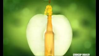 Реклама Somersby 2012 / Сидр Соммерсби