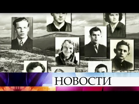 Генпрокуратура РФ возобновила