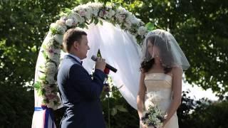 Морская свадьба Ильи и Дианы