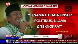 Dinamika Pemilihan Maruf Amin Menjadi Cawapres Jokowi