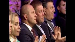 Кубок России по ММА 2015: Азамат Керефов - Армен Гулян