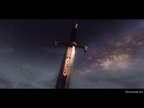 Меч искателя(истины) мод на Skyrim