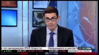 Интеллектуальные сети в России