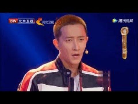 "HanGeng _ 171231韩庚"" MY LOGO"" 2018年北京卫视新年演唱会"