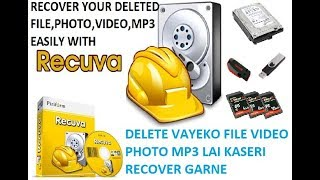 How to Easily Recover Deleted Photo Video Files in Windows with Recuva Software in nepali