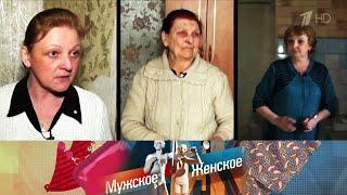 Квартирный вопрос Мужское Женское Выпуск от 24 04 2020