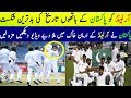 Pakistan Vs Ireland Only Test Match 2018 Day 3 - Ireland Follow on - Pakistan Superb Bowling