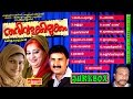 Download THARIVALAKKILUKKAM  JUKEBOX MP3 song and Music Video
