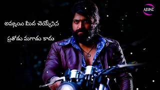 Download Kgf Movie Telugu Dialouge Status Telugu Emotional