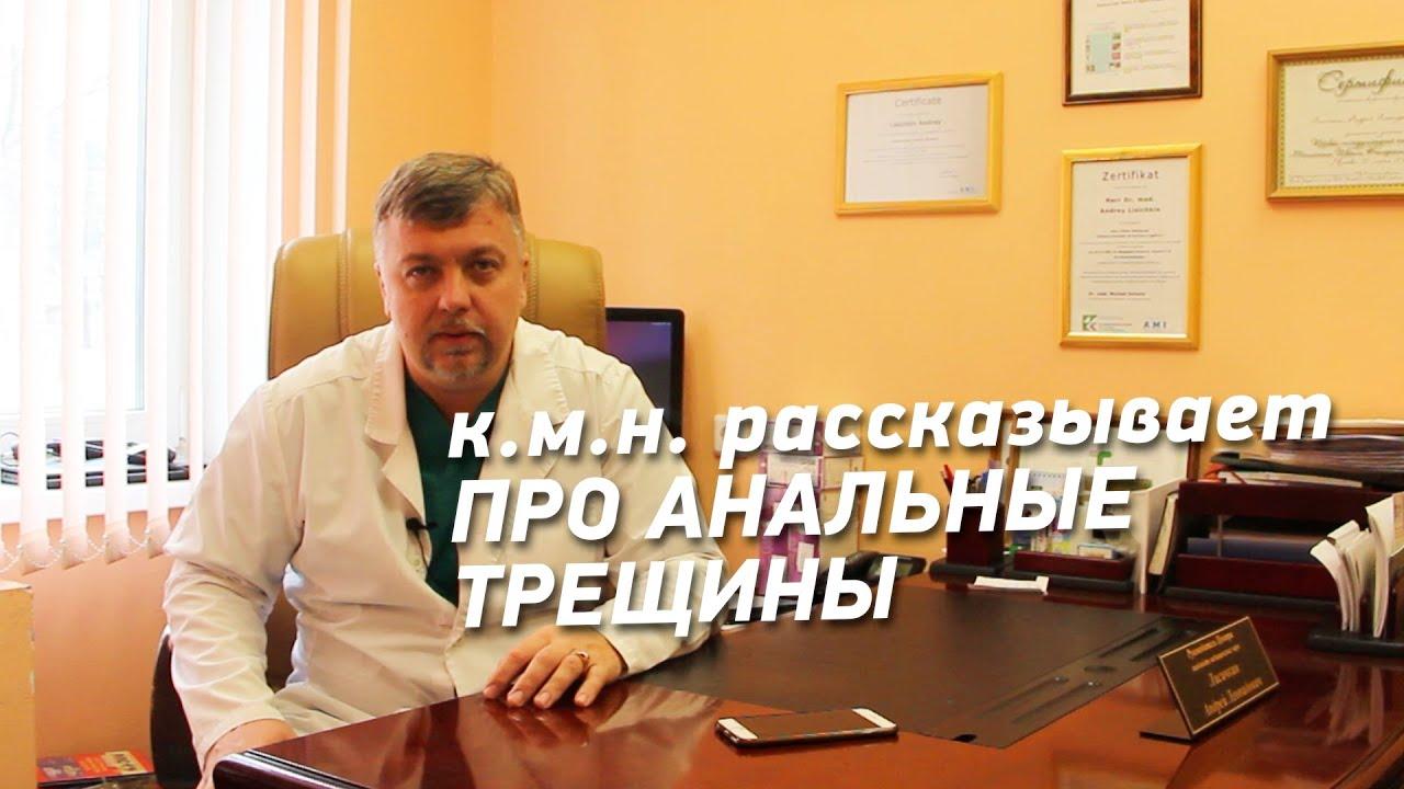 Видео анальный проктолог фото 510-542