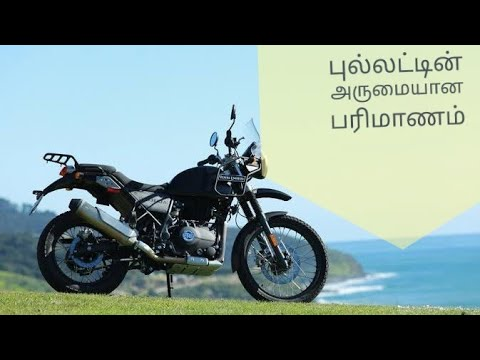Royal Enfield Himalayan Features Tamil Bike Review Himalayan