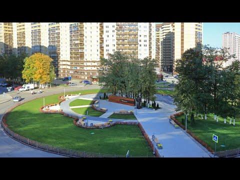 Городской квартал Троицкий  г Воронеж