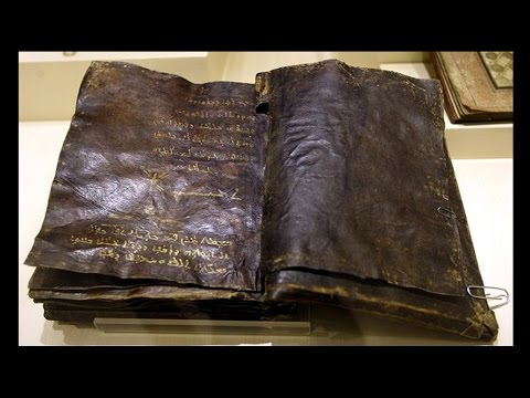 Complete Gospel of BarnaBas