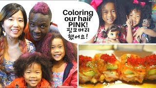 WE COLORED OUR HAIR PINK!! (Husband Reaction) + Sushi Mukbang! 핑크머리 [가족 미국일상] Vlog ep. 156