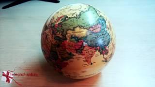 Вращающийся глобус с подсветкой