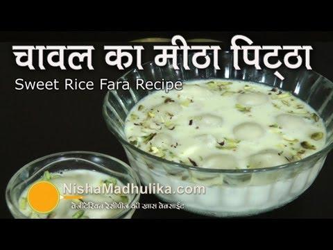 Meetha Pitha Recipe | Sweet Rice Fara Recipe - Mitha Fara Peetha