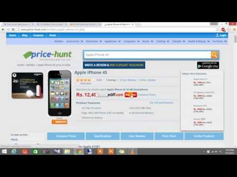 iphone 4s price in india | lowest price onlline