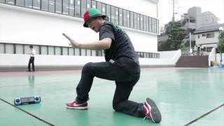 街舞排腿教學 How to Breakdance | G Style Floorwork | Single Under