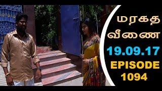 Maragadha Veenai Sun TV Episode 1094 19/09/2017