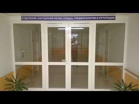 Кардиоцентр Калининград/Условия, Питание, Палаты, Врачи