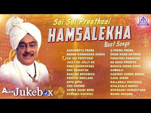 Sai Sai Preethsai Hamsalekha Best Songs   Kannada Super Hit Songs   Akash Audio..
