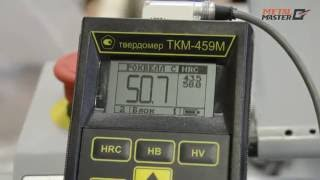 Проверка твердости направляющих станины токарного станка Metal Master MML 1830V