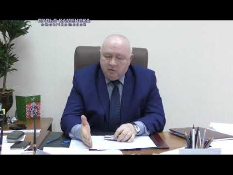 Глава Администрации Каменска-Шахтинского подводит итоги работы за январь 2019 года