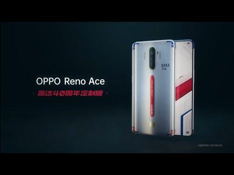 New Teaser OPPO Reno Ace Gundam Edition - Flagship Killer