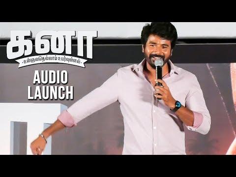 VERA LEVEL: Sivakarthikeyan Mimics Anirudh On Stage! | Kanaa Audio Launch