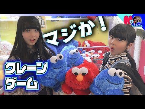 クレーンゲーム姉妹1000円対決!リベンジでほのぼのが…マジか!【のえのん番組】