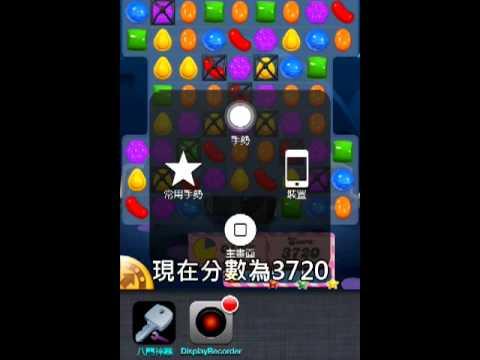 Candy crush修改分数教学(限iOs已JB)