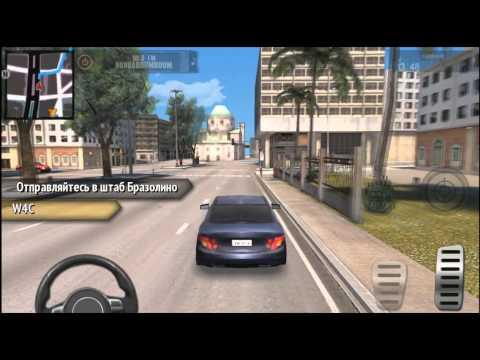 Gangstar Rio: City of Saints - Обзор