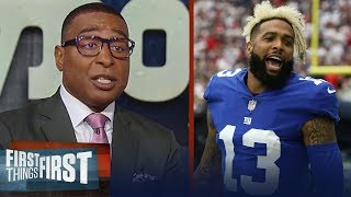 Cris Carter on Cowboys' offseason moves & predicts success for OBJ   NFL   FIRST THINGS FIRST