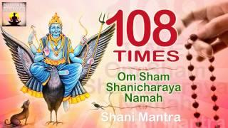 OM SHAM SHANICHARAYA NAMAHA |108 Chanting | Mantra Meditation for GOOD LUCK