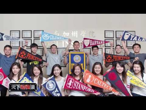 天下縱橫談 Skytalk_EP_187 US News 最佳大學排名出爐 捨我其誰