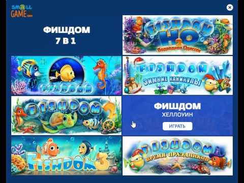 Fishdom: Seasons under the Sea by Playrix Official Trailer