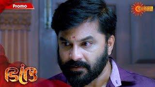 Bhadra - Promo   18th Jan 2020   Surya TV Serial   Malayalam Serial
