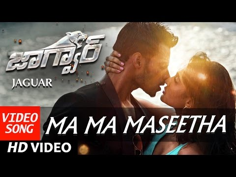 Jaguar Telugu Movie Songs | Ma Ma Mama Seetha Full Video Song | Nikhil Kumar,Deepti Saati |SS Thaman