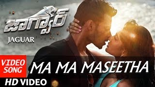 Download Hindi Video Songs - Jaguar Telugu Movie Songs | Ma Ma Mama Seetha Full Video Song | Nikhil Kumar,Deepti Saati |SS Thaman